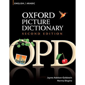 Oxford Picture Dictionary English / Arabic (2nd)